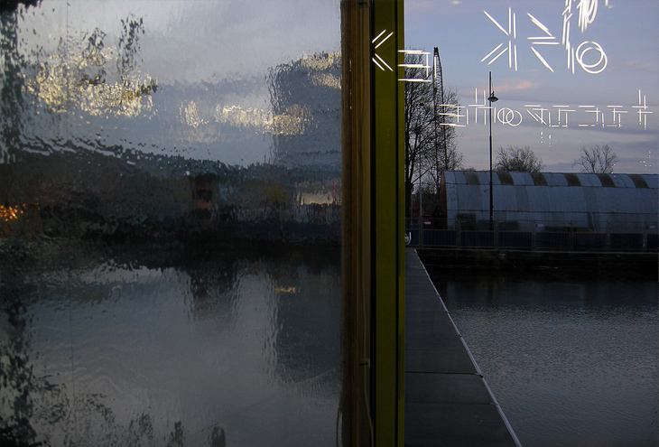 Het Nieuwe Instituut [former NAi], Rotterdam, NL
