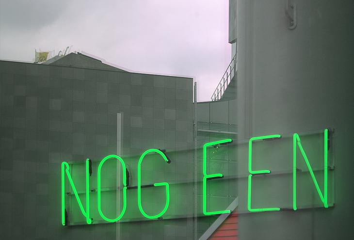 Van Abbemuseum, Eindhoven, NL
